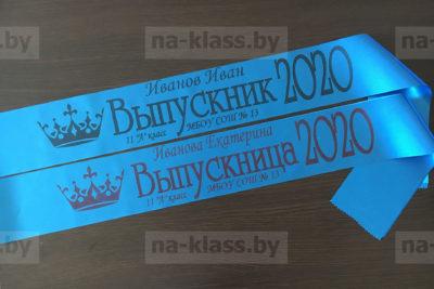 Выпускные ленты выпускник Владивосток