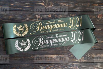выпускные ленты со стразами цвет тёмно-зелёный дизайн №15