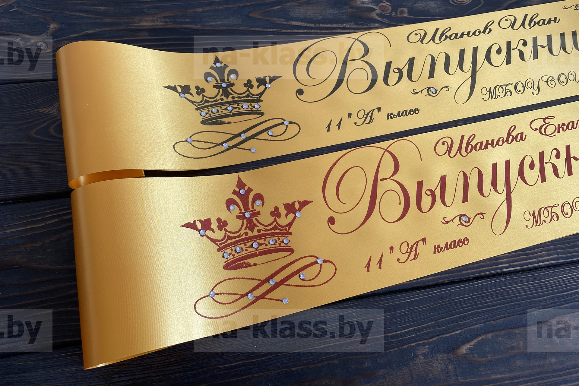 ленты на выпускной со стразами цвет золото, дизайн №12